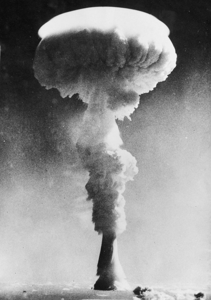 first hydrogen bomb - photo #25