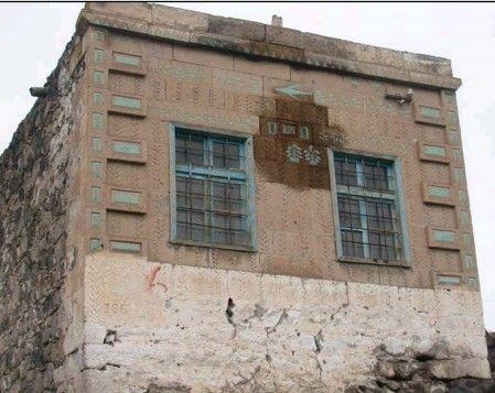 Süleyman Çavdar evi-Constructive: Süleyman Çavdar-Year built: 1962-Divarlı burg-Çiftlik-Niğde