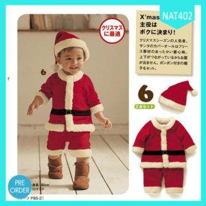 Kostum Anak Santa Merry Christmas Terbaru