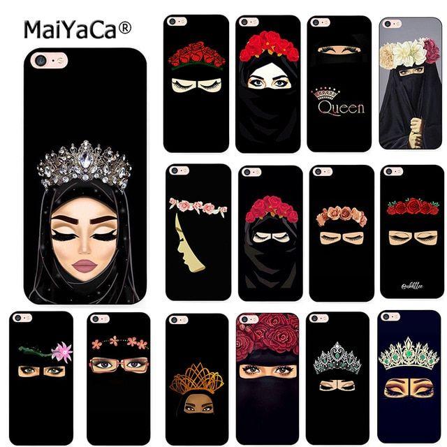 coque iphone 8 plus islam