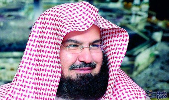 الدكتور عبد الرحمن السديس يؤكد أن خدمة الحرمين تعجز عنها دويلات منحرفة Winter Hats Fashion Winter