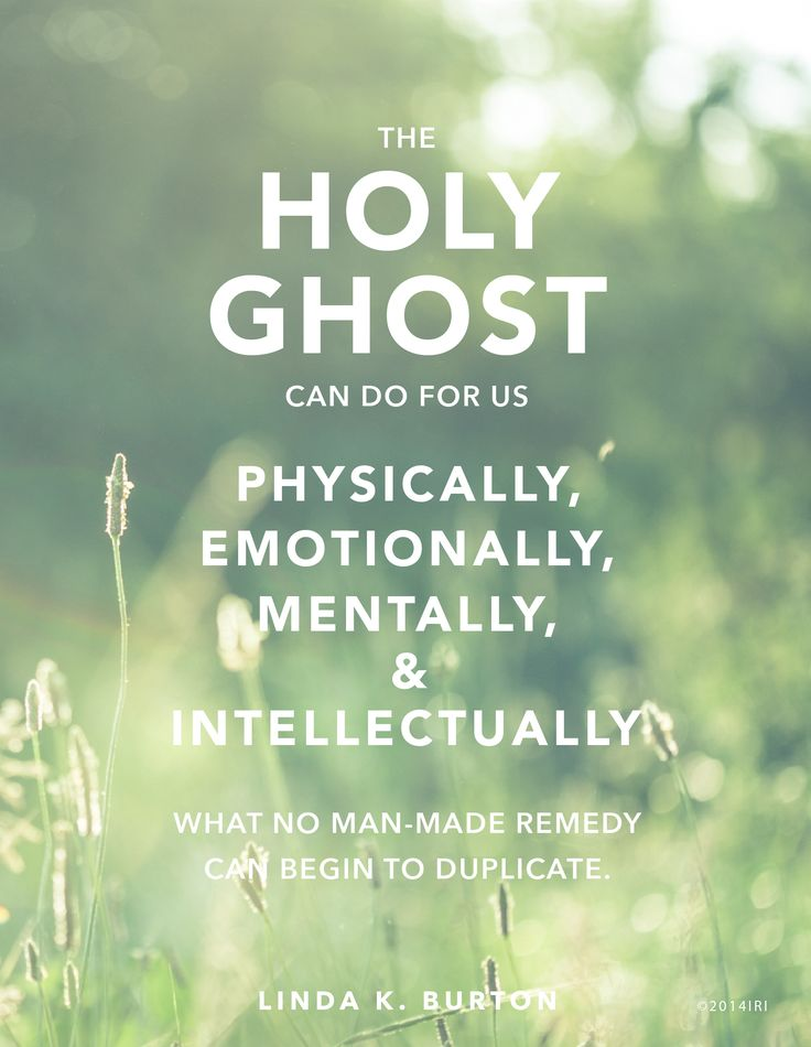ghost holy spirit thesis Fourth, the essay identifies four factors that have contributed to the domestication  of the  holy ghost, who is therefore called the spirit of faith and a /me faith.