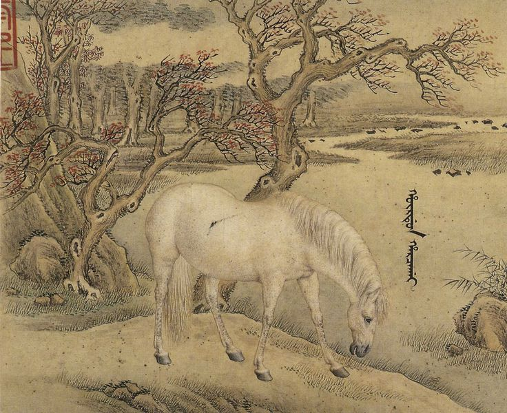 十骏马图册 清 王致诚. Jean Denis Attiret (王致誠; 1702 – 1768) was a French Jesuit painter and missionary to China. Jean Denis Attiret was born in Dole, France. He studied art in Rome and made himself a name as a portrait painter. While a Jesuit novice, he did paintings in the Cathedral of Avignon and the Sodality Chapel.