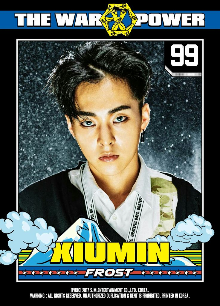 XIUMIN - Digital Booklet : 'THE WAR : THE POWER OF MUSIC' from iTunes