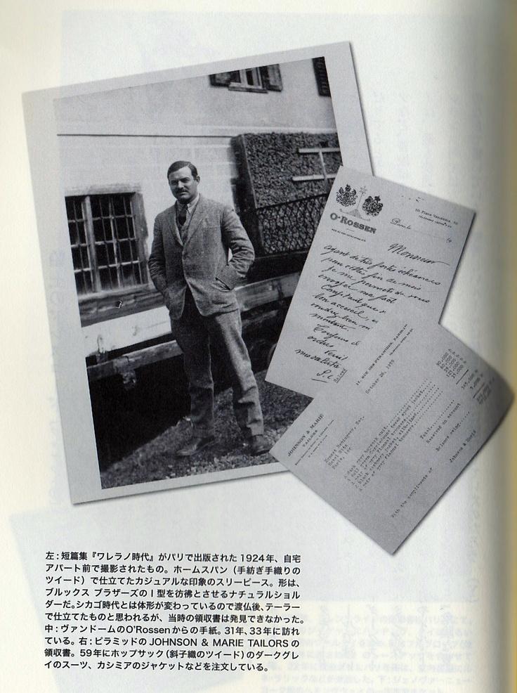 Hemingway & Honor (suit) of the tweed suit  Dress Fashion / Hemingway Style  ヘミングウェイの愛用品/ファッション・ドレス篇 〜ツィードスーツの矜持(スーツ)〜