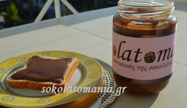 Φανταστική , πανεύκολη Πραλίνα φουντουκιού με σοκολάτα ,  από το sokolatomania.gr!