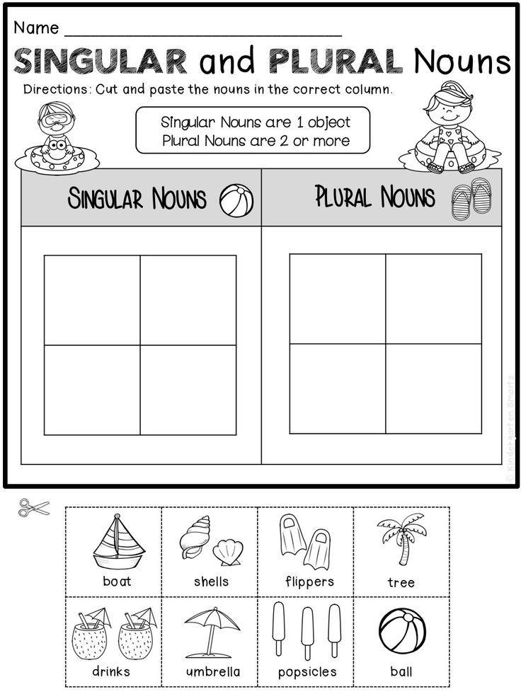 Summer Review Free | Nouns kindergarten, Nouns, verbs ...