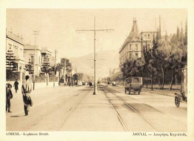 1907 ~ Kifissias avenue, Athens