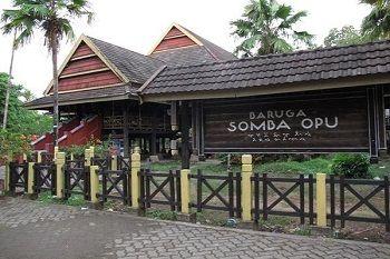 Berikut ulasan singkat tentang Benteng Somba Opu South Celebes Fort Rotterdam, Propinsi Sulawesi Selatan, Indonesia