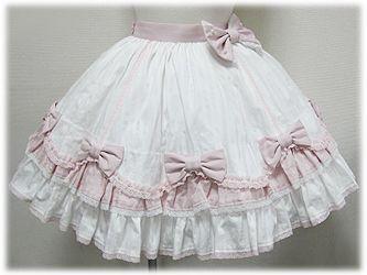 Colorful Fantasy Skirt