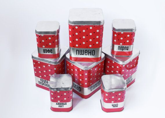 Polka Dot Tin Lot / Soviet Vintage Red Metallic Kitchen Tin Boxes / New Old Stock, Complete Set of Iconic Storage Tins with Russian Labels