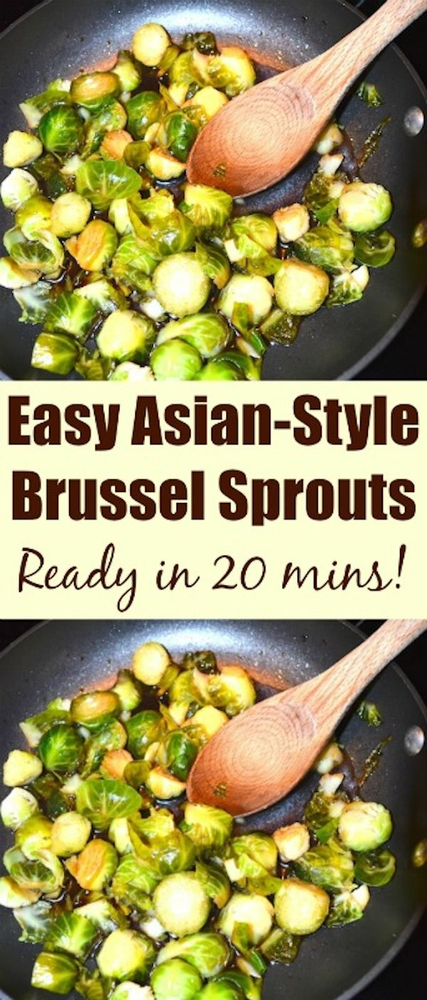 Easy Asian-Style Brussel Sprouts