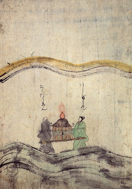 Karukaya, Japan's first illustrated book, circa 1400 2