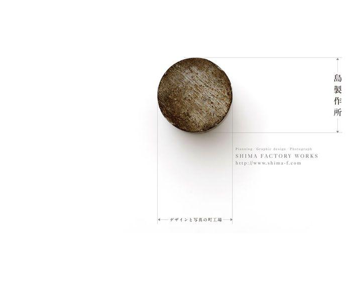 デザイン ポートフォリオ - Google 検索