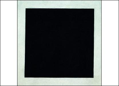 Kazimir Malevich, Black Square (1923).