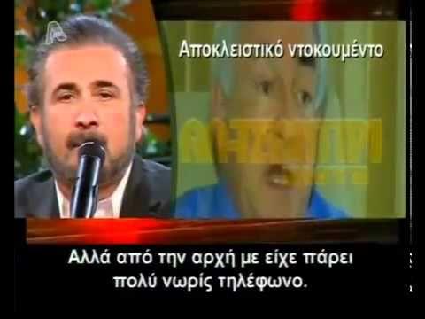 Ο Τζέφρυ (Γεώργιος Παπανδρέου) και τα ψέμματά του στον κόσμο που τον εξέλεξε πρωθυπουργό. ΛΑΖΟΠΟΥΛΟΣ Αποκάλυψη ΒΟΜΒΑ για ΠΑΠΑΝΔΡΕΟΥ ΔΝΤ
