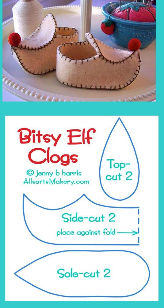 Sweet little elf shoes!                                                                                                                                                                                 More