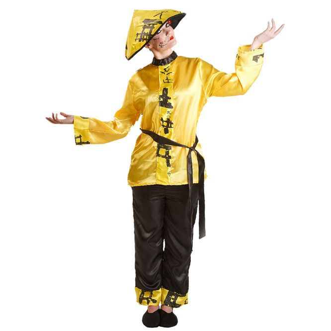 Disfraz de China Amarillo para mujer