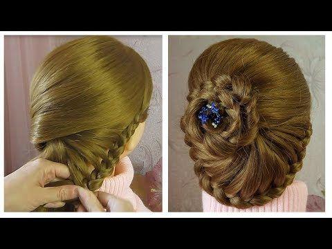 Hochzeitsfrisur, einfach zu machen ♥ 3 Minuten elegante Frisur Brötchen für Hochzeit & Party - YouTube