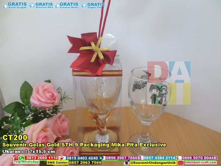 Souvenir Gelas Gold STH 9 Packaging Mika Pita Exclusive WA/SMS/TELP: 0852-2602-1075 #souvenirgelas #gelasmurah #gelaswine #gelasgold #gelasexclusive #gelaskaca #gelasbening #gelascantik #gelasMurah #gelasBelimbing #SouvenirGelas #DistributorGelas #ContohUndangan