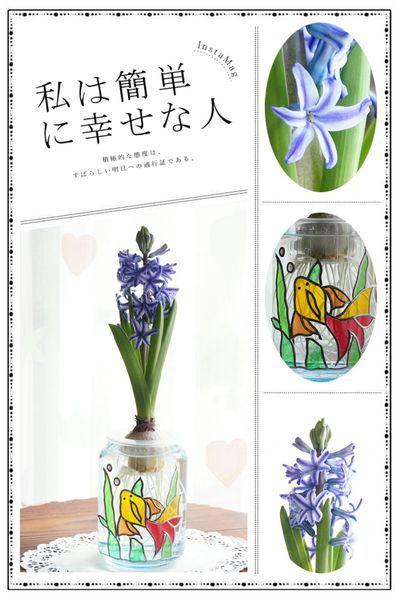 日本玻璃拼貼作品~植栽玻璃瓶~