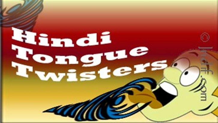 Hindi Tongue Twisters | Darsh in 2019 | Tongue twisters, Kids poems