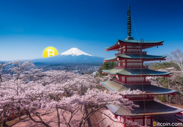Japan Declares Sale of Bitcoin Exempt from Consumption Tax #Bitcoin #bitcoin #consumption