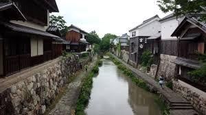 「近江八幡」の画像検索結果