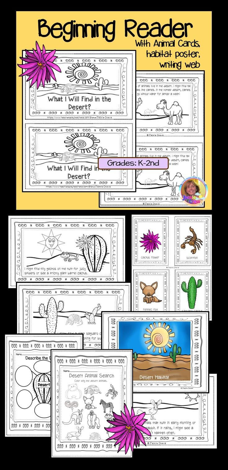 What Will I Find In The Desert Beginning Reader W Animal Cards And Activities Activities Reading Intervention Reading Activities