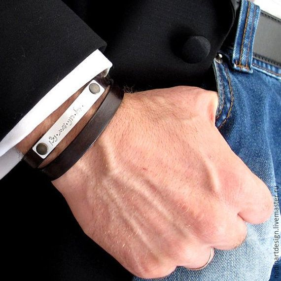 Купить Стильный кожаный браслет для мужчин. Уникальная гравировка на заказ - коричневый, браслет
