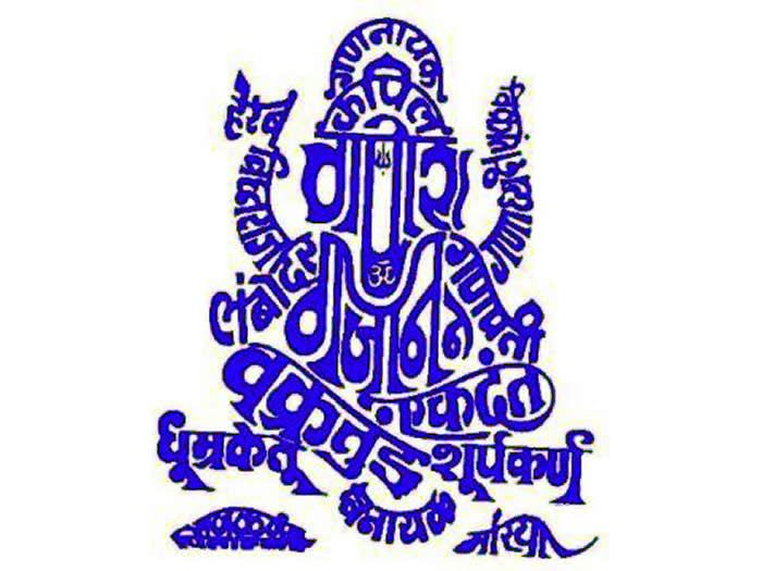 108 Names Of Ganesha With Their Meanings - BhaviniOnline.com