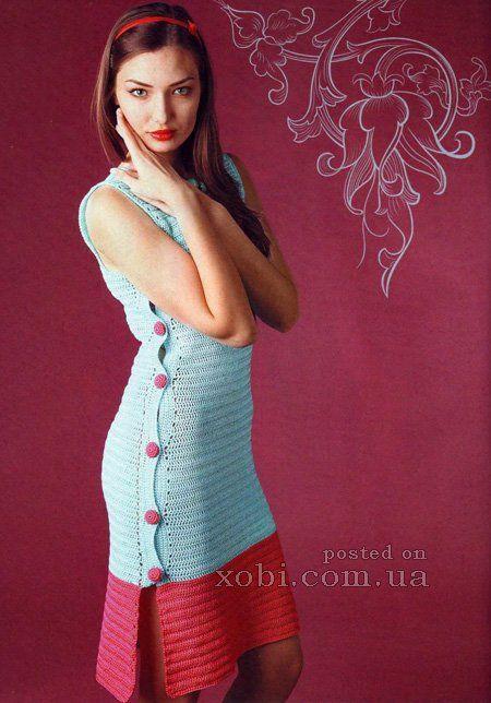 женское бирюзово-малиновое платье на пуговицах