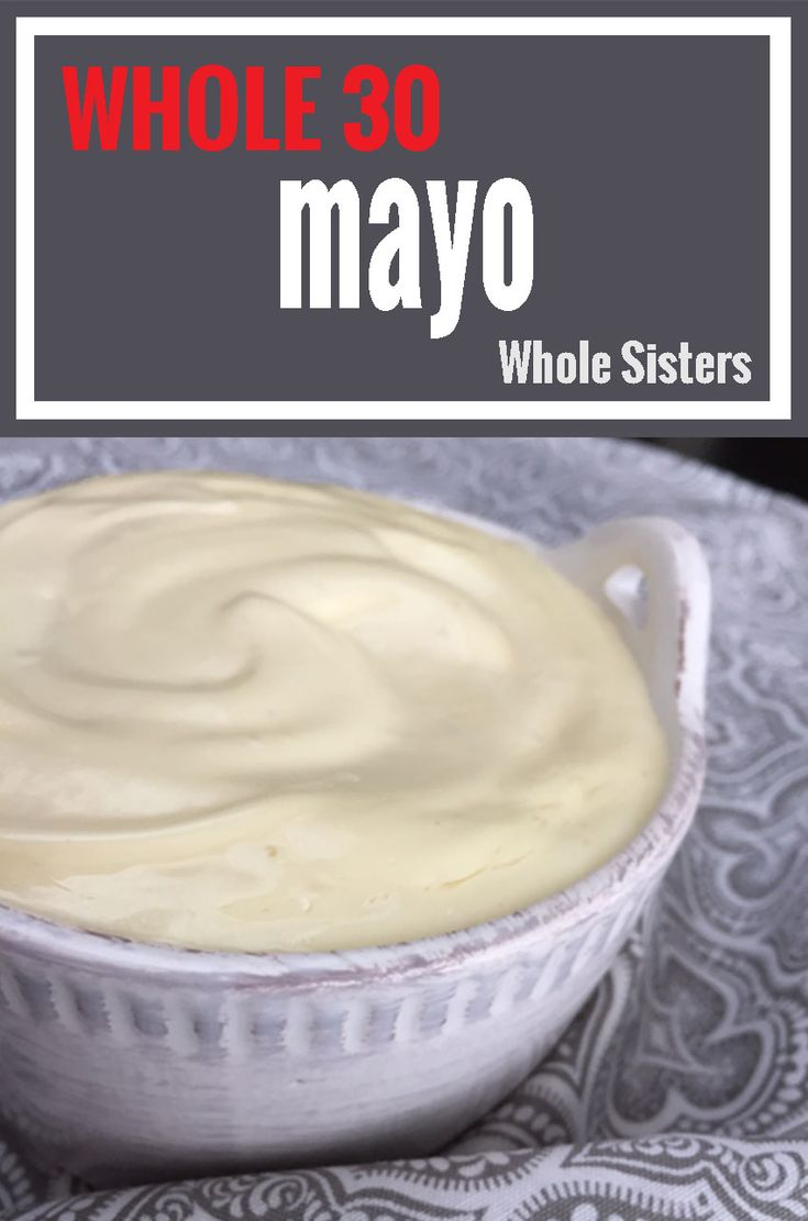 This Whole Mayo is by far our favorite recipe for mayonnaise. We have tried about every paleo mayo recipe out there and finally decided to take the parts we loved and combine them to come up with our own recipe. You should of seen how many batches we threw away until we got it right. We think it's the best one around and so easy to make.
