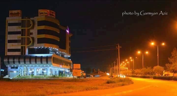 Kalar city