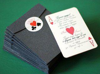 Приглашение, варианты - казино, мероприятие с подобной тематикой