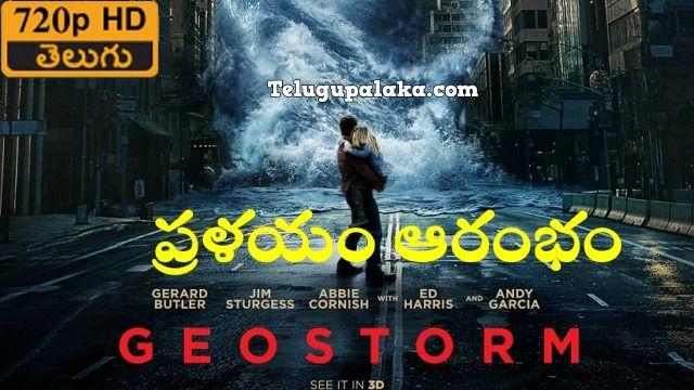 Geostorm 2017 720p Bdrip Multi Orignal Audio Telugu Dubbed Movie Telugu Telugu Movies Hd Movies Download