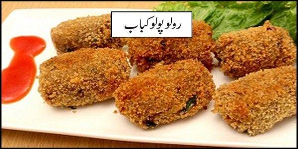 Freezer Cake Recipe In Urdu: 25+ Best Ideas About Iftar On Pinterest