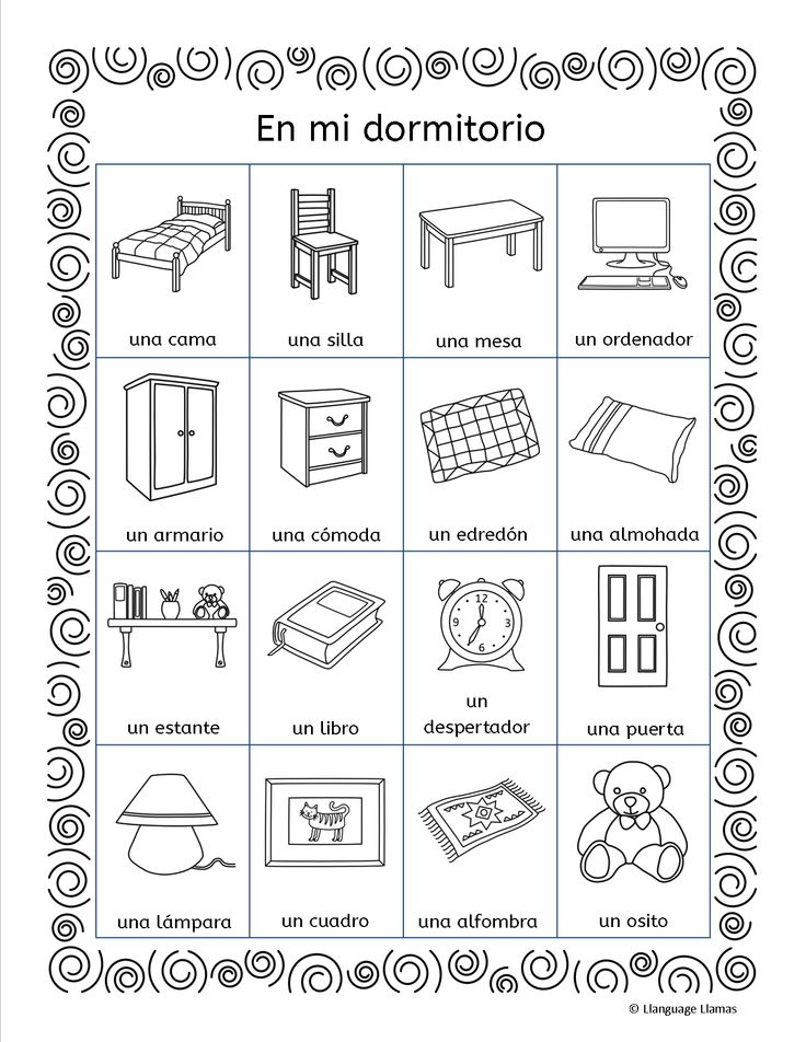 137 best Casa images on Pinterest | Spanish classroom ... - photo#14