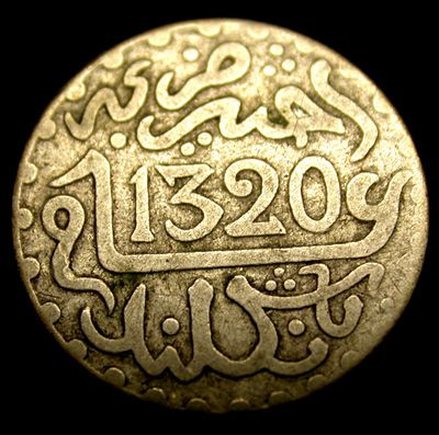 1902 Morocco 1/20 Rial SUPER SCARCE SILVER Coin