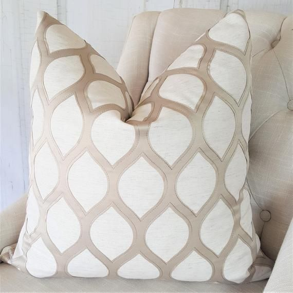 Beige Pillow 26x26 24x24 22x22 20x20 18x18 Housewares