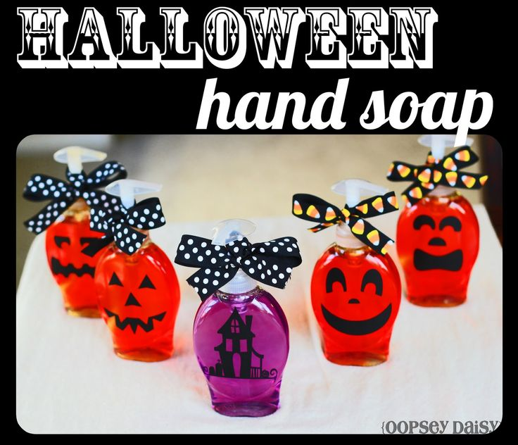Every Creative Endeavor: Oopsey Daisy: Halloween Soap Dispensers