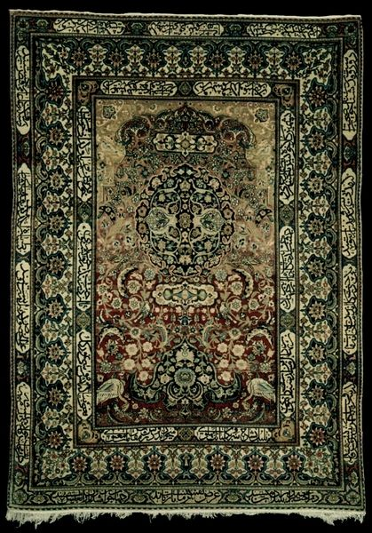 Antique Persian Tapestry Rug The Great Persia Is