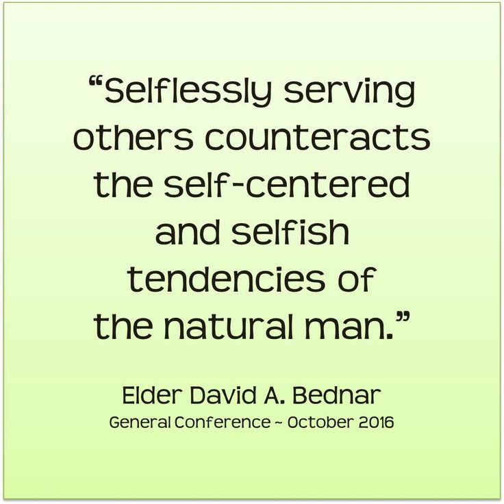 """Selflessly serving others counteracts the self-centered and selfish tendencies of the natural man"" (see Mosiah 3:19). From #ElderBednar's http://pinterest.com/pin/24066179230999303 inspiring #LDSconf http://facebook.com/223271487682878 message http://lds.org/general-conference/2016/10/if-ye-had-known-me Learn more http://lds.org/youth/for-the-strength-of-youth/service #ShareGoodness"