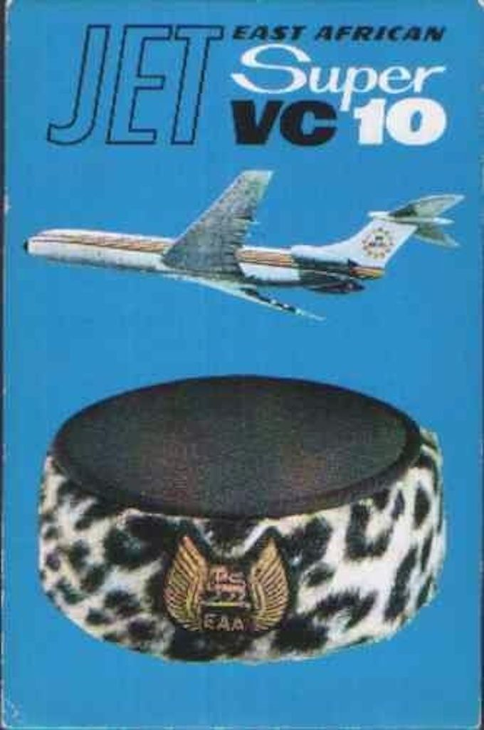 East African Airways advertising VC10 service.