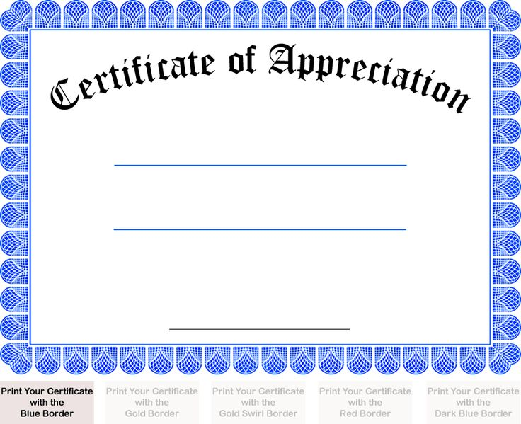 Certificate of Appreciation with blue professional border. Add your custom information, then print.