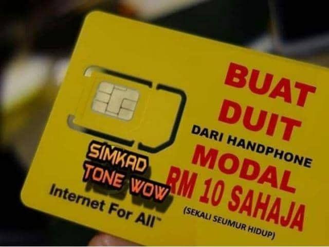 Info Lanjut Di Sini Www Tonewowmy Com Convenience Store Products Rizal Convenience Store