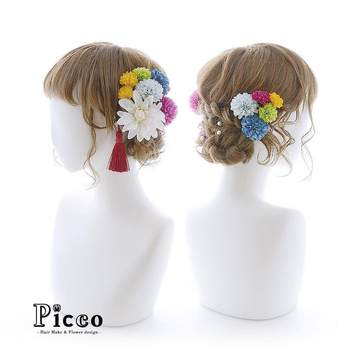 Gallery 332 . Order Made Works Original Hair Accessory for SEIJIN-SHIKI . ⭐️成人式髪飾り⭐️ . ホワイトのダリアをメインに、マルチカラーのマムで仕上げた和スタイル✨ 耳元のタッセルにバックのパール、そして鮮やかなで個性的な配色が、小ぶりながらも魅力的な仕上がりに . . . #Picco #オーダーメイド #髪飾り . #和 #マルチカラー #成人式ヘア . デザイナー @mkmk1109 . . . . #成人式 #成人式髪型 #振袖 #前撮り #卒業式 #ヘアスタイル #袴 #結婚式ヘア #和装ヘア #和服 #キモノ #プレ花嫁 #花嫁 #挙式 #披露宴 #ドレス #ウェディングドレス #marry #japanesestyle #hairdo #kimono #hairarrange #colorfull