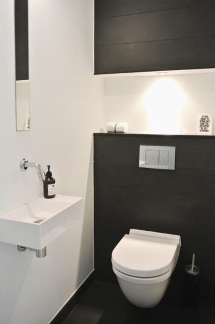 Zwart wit toilet