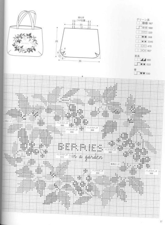 Gallery.ru / Фото #24 - Cross stitch by Kazuko Aoki - bead