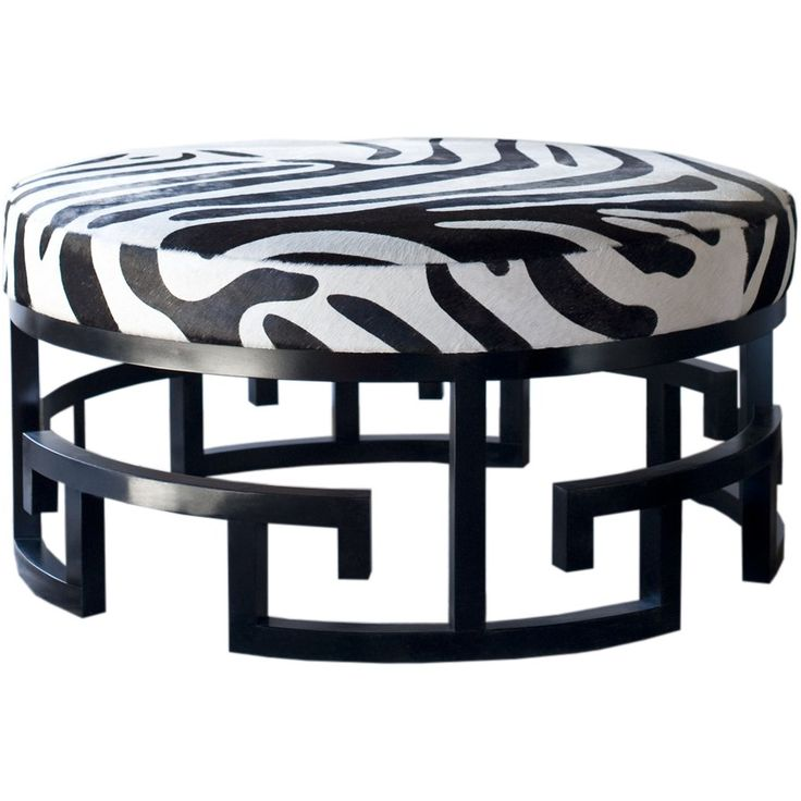 Jeannie Round Ottoman From The Kountouris Collection. Greek Key Inspired  Base With Cow Hide Zebra